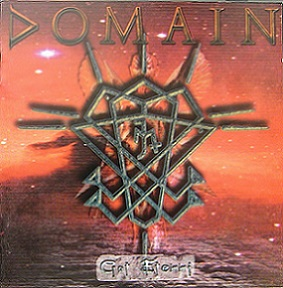 Domain - Gat Etemmi